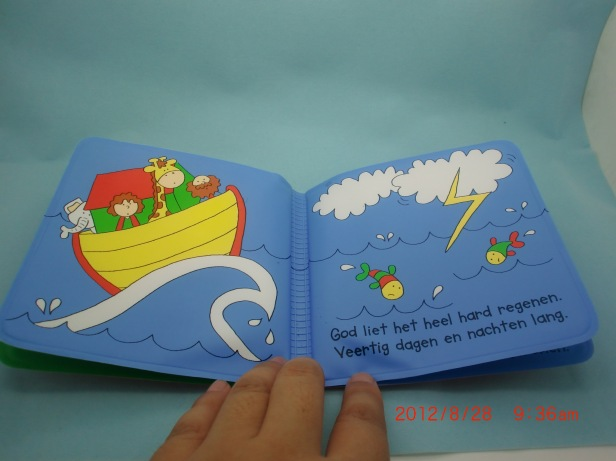 Baby Book Printing in China (3)