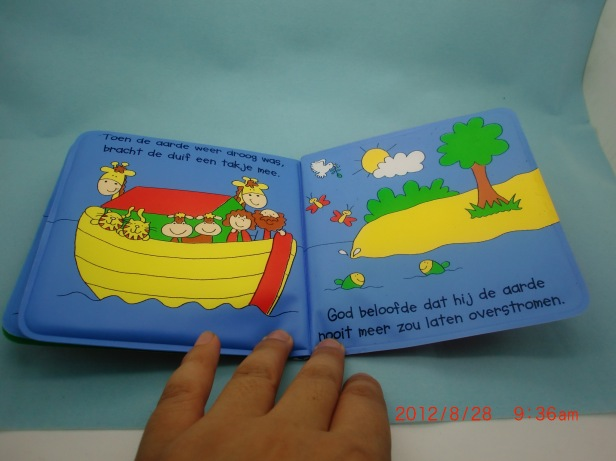 Baby Book Printing in China (4)
