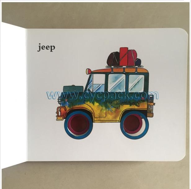 board book printing (1)