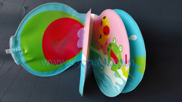 Frog Bath Book with Water Flute (3)