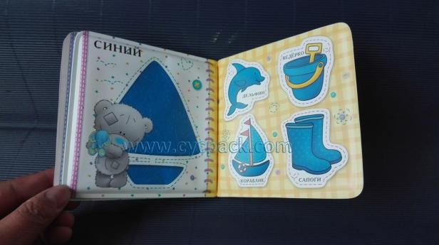 pvc bath book (3)