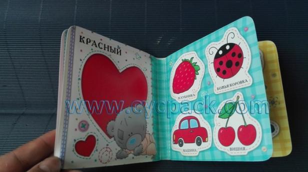 pvc bath book (4)