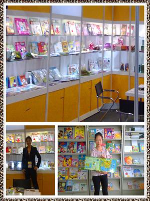 HK Fair