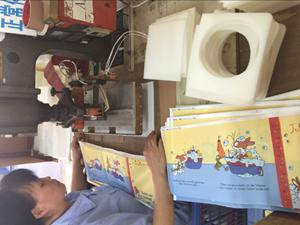 printing processes (13)