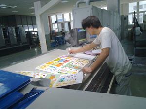 printing processes (2)