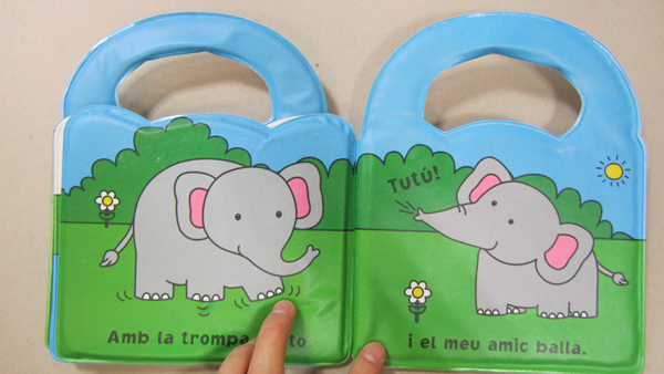 book with handle (4)