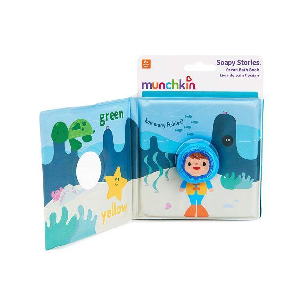munchkin Ocean Bath Book (1)