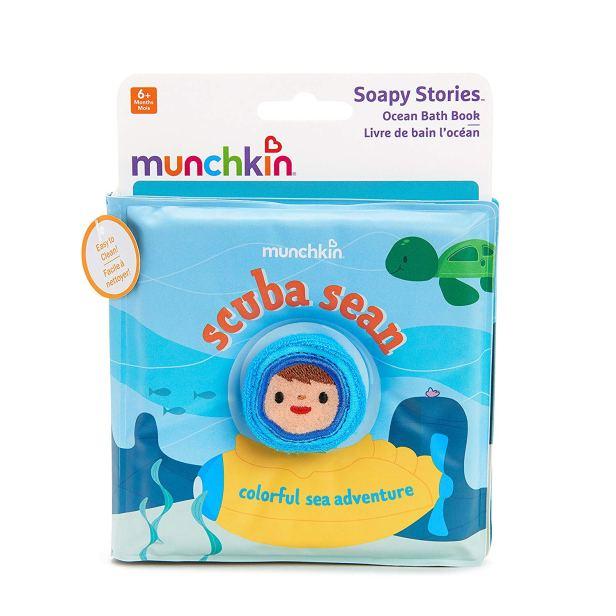 munchkin Ocean Bath Book (3)